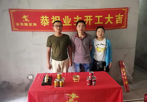 万锦国际18-1003